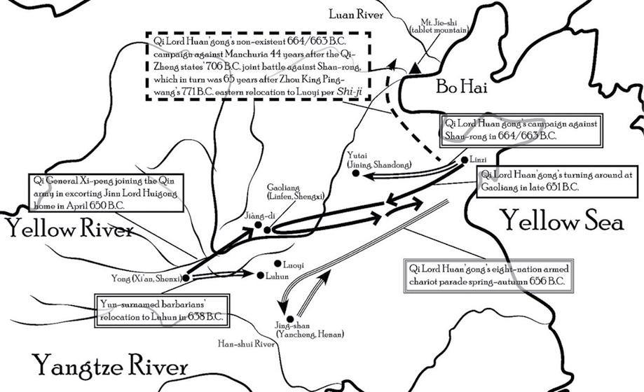 Beijing Subway Map Nang Luo Gu.Zhou Dynasty Political Social Cultural Historical Analysis Of