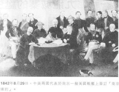 an analysis of qing dynasty Qing dynasty the qing dynasty ranged from 1644 to 1911 china expanded into mongolia and tibet during the qing dynasty during the late qing dynasty, chinese women.