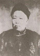 Qing Dynasty Politics | RM.